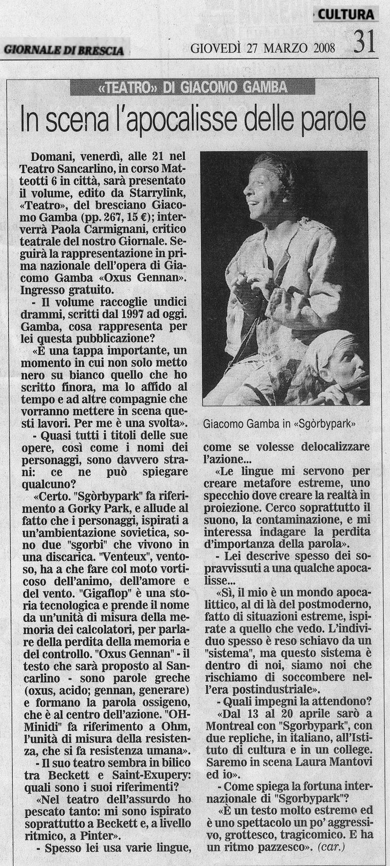 Volume teatro Giacomo Gamba